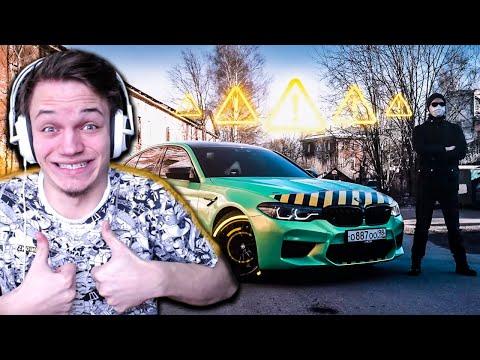 ля шо по трендам? | РЕАКЦИЯ НА BMW M5 F90 БУЛКИНА - Анти Коронавирус