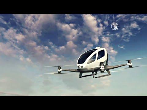 Первый пассажирский дрон показали на выставке CES-2016 (новости)