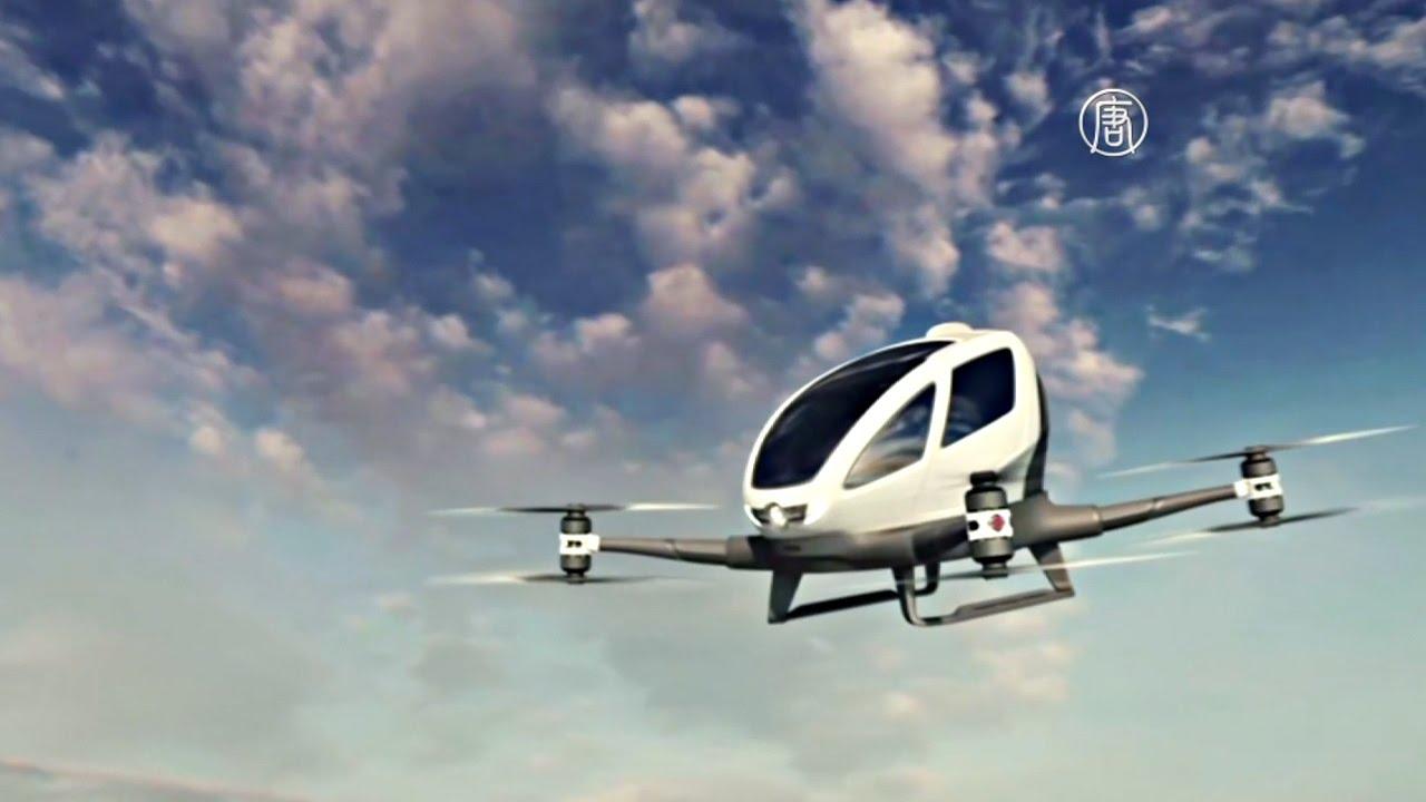 Квадрокоптер поднимает человека видео купить dji goggles наложенным платежом в братск