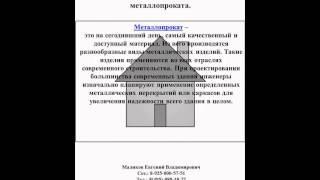 Конструкционные качественные стали от ООО «РусКомРесурс»(, 2013-11-05T16:17:58.000Z)