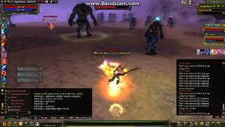 Knight Online Manes İllegal Boss Tarama