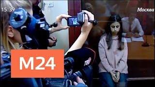 Мосгорсуд признал законным арест средней сестры Хачатурян - Москва 24