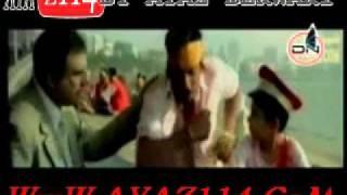 film hindi kurdi don3