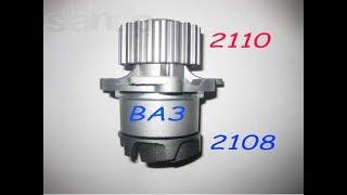 видео Замена помпы ваз 2109 инжектор