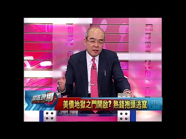 【股市現場-非凡商業台鄭明娟主持】20180425part.1(林隆炫×林聖傑)
