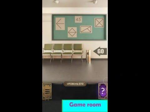 100 Doors Challenge Level 70 Walkthrough Youtube