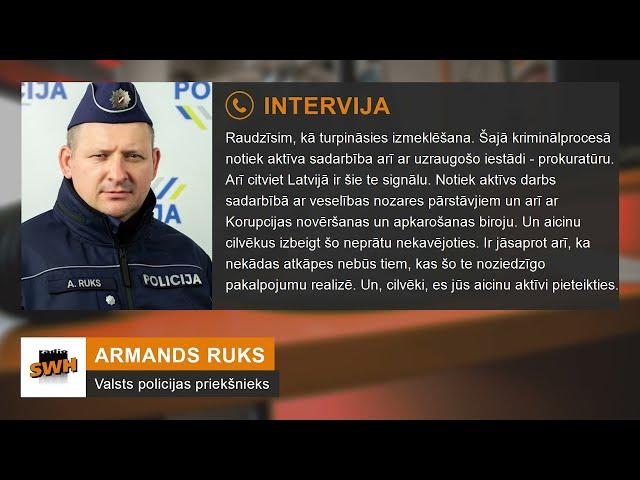 Ruks: