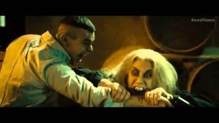 Ведьмы из Сугаррамурди Русский трейлер