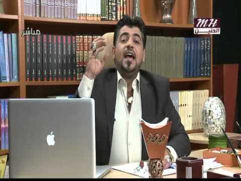 احمد وناس السعدي يتحدث عن اكثر الاحجار الكريمة وما تأثيرها