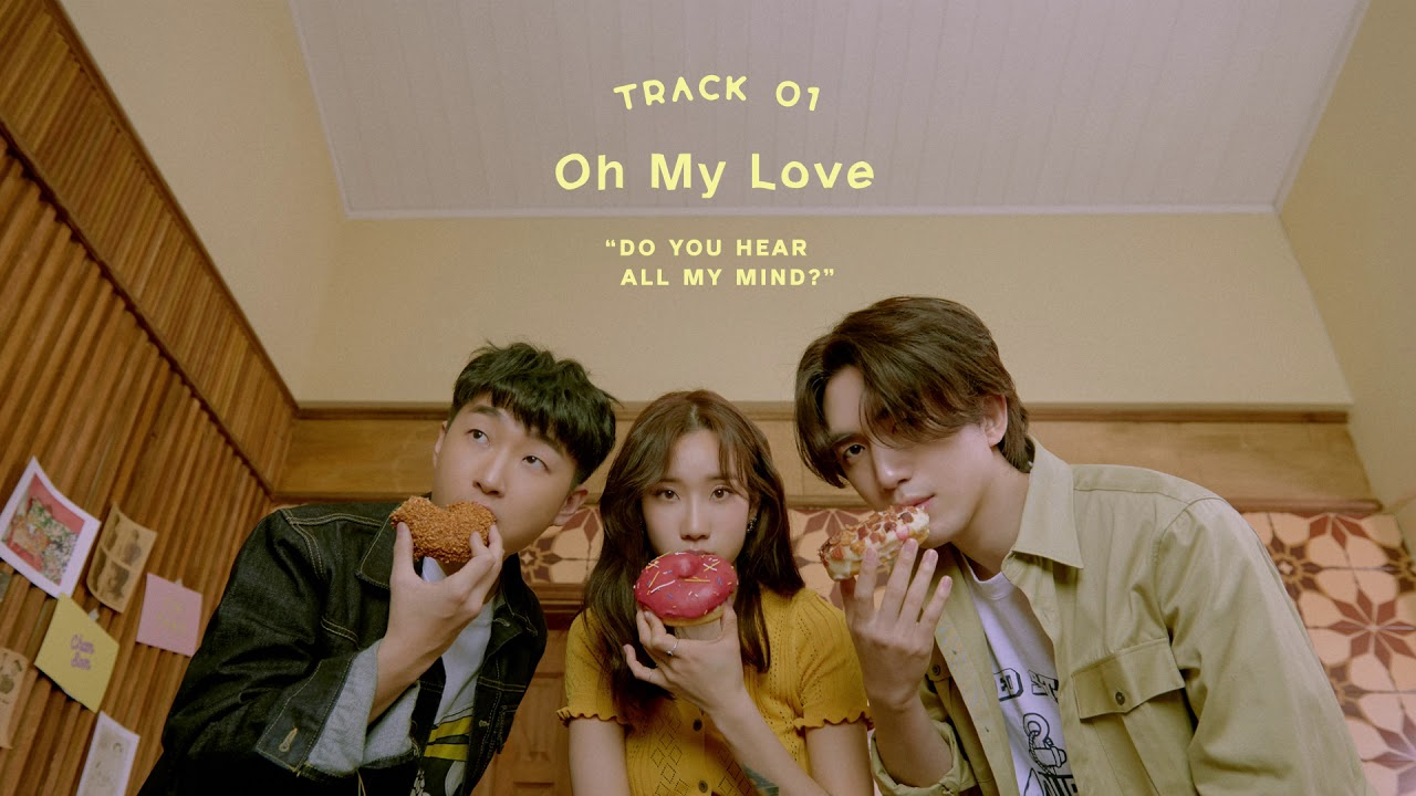 [Official Audio] Oh My Love - 참솜 (Chamsom)