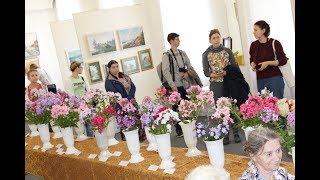 Открытие выставки Цветы июля в Доме Озерова  репортаж КТВ 12 07 19