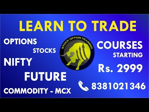 Learn how to trade in intraday cash, option trading, stock nifty future and commodity allmcx