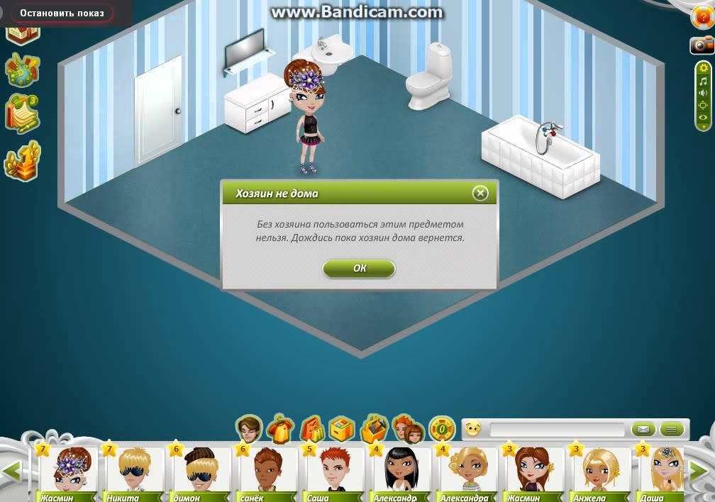 Приколы в игре аватария картинки, открытка днем