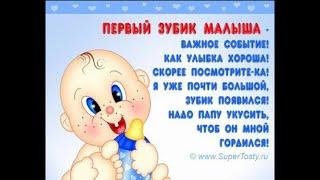 Первый зубик)))Варю холодец,плов