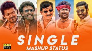 🔥😎Morattu Single whatsapp status video | Single whatsapp status video tamil |Single pasanga status