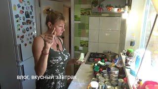 готовлю завтрак, уха из консервов, результат порадовал, готовлю так впервые, Шаповаловы кухня, влог