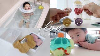 4개월 아기 | 육아브이로그 | 이유식 도구 준비 | …