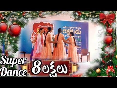 Seethakalam lo Christmas kanthulatho song dance    Telugu Christian new song