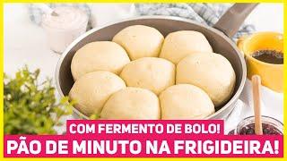 SEM FORNO – PÃO DE MINUTO NA FRIGIDEIRA – MUITO FÁCIL