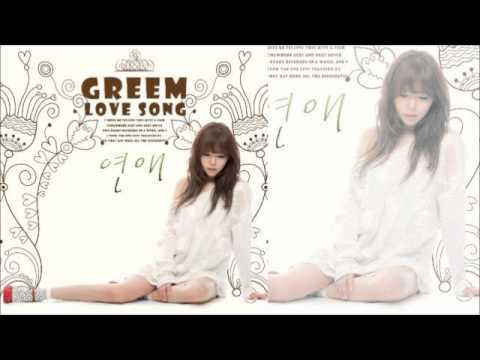 Kim Greem (김그림) - Love Song 연애