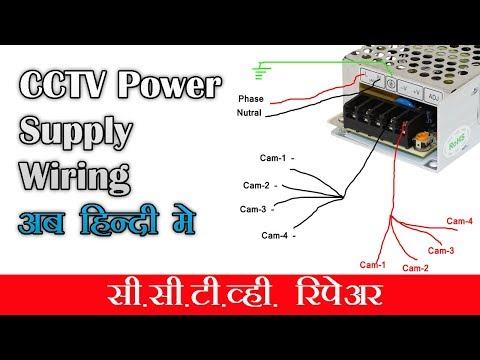 CCTV Power Supply Installation - What Inside - YouTube