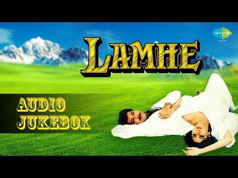 Lamhe | लम्हे - अनिल कपूर, श्री देवी| Anil Kapoor | Sridevi | All Songs | Yash Chopra