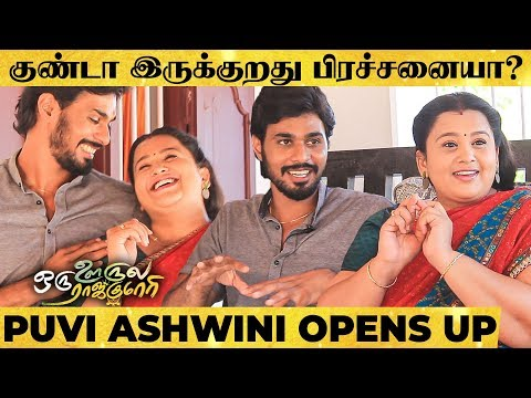 oru-oorula-oru-rajakumari-iniyan-rasaththi-reveals-unknown-funny-stories!!--unlimited-fun-interview