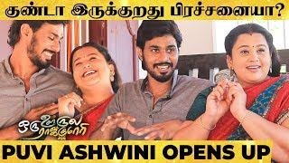 Oru Oorula Oru Rajakumari Iniyan-Rasaththi Reveals Unknown Funny Stories!!- Unlimited Fun Interview