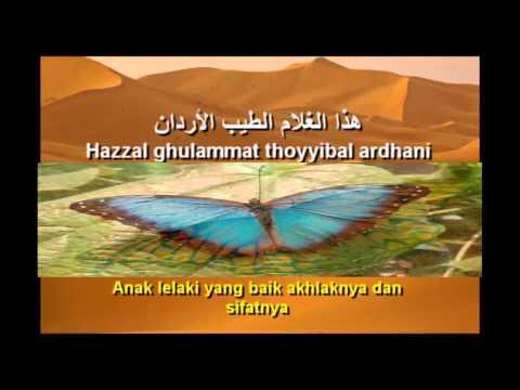 SHOLLA ' ALAIKALLAH '  by hazaldin