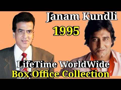 Download JANAM KUNDLI 1995 Bollywood Movie LifeTime WorldWide Box Office Collection Rating Cast Songs