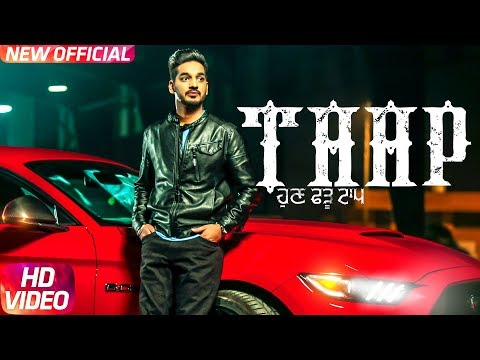 Taap | Gurjazz | Sukhe Muzical Doctorz | Teji Sandhu | Latest Punjabi Song 2017 | Speed Records