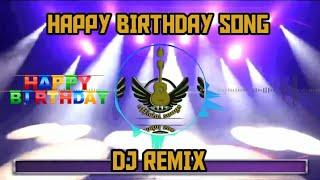 tera-happy-birt-ay-bass-remix-bas-mix-dj-song