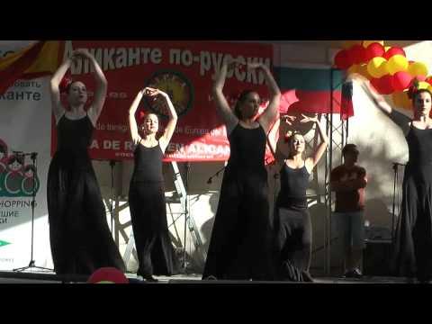 15 июня 2013   часть 27   ДЕНЬ РОССИИ в Аликанте