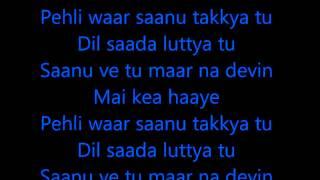 Imran Khan Pehli Waar Lyrics