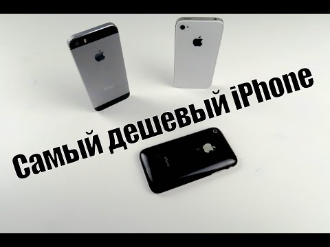 iPhone 3Gs - Обзор самого дешевого iPhone.