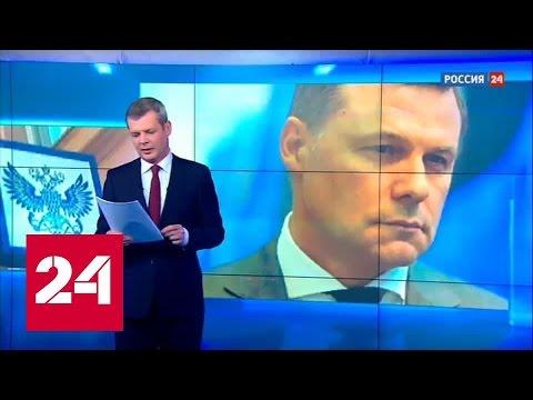 Кремль дистанцировался от истории с премией гендиректора Почты России