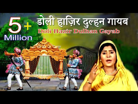 डोली हाज़िर दुल्हन गायब__Doli Hazir Dulhan Gayab || Sawane - Hayat Hazrat Waris - E - Paak: SONIC Enterprise is one of the best YouTube Channel in Islamic/Urdu Devotional Songs/Content.   Must see , share to others and subscribes the channel