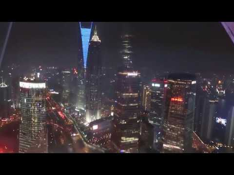 Inside Oriental Pearl Tower - Shanghai Panorama at night