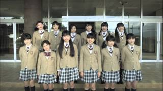 さくら学院 2013年度 ラストシングル!! 2014.2.12 ON SALE さくら学院...
