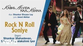 Official Audio Song | Kabhi Alvida Naa Kehna | Shankar Ehsaan Loy | Javed Akhtar
