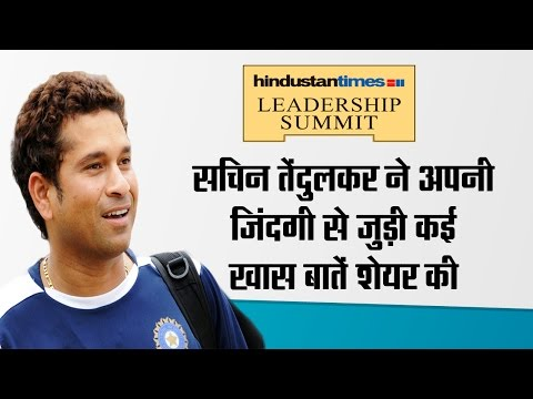 sachin tendulkar talk about our life secrets at Hindustan times leadership summit 2016