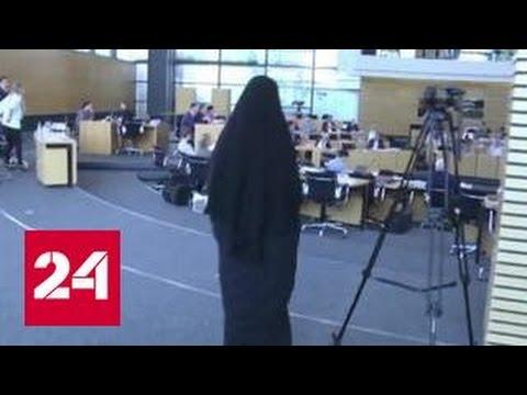 Женщина в никабе устроила переполох на заседании парламента немецкого Эрфурта