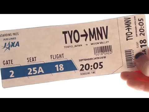 (27) 未来の片道航空券:東京発月面行き