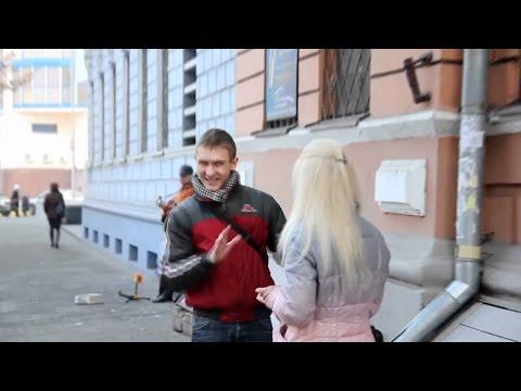 знакомства по аське в москве