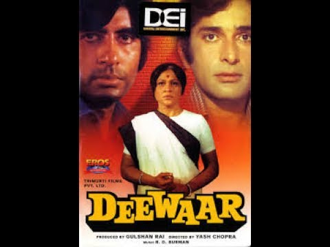 Deewar 1975 full hd movie Amitabh Bachchan,Shashi Kapoor Neetu kapoor