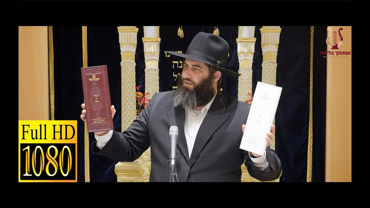 הרב רונן שאולוב בשיעור אטומי על גוג ומגוג - סוף העולם - ציונות - 70 שנה לרשעות המדינה וראשיה !!!