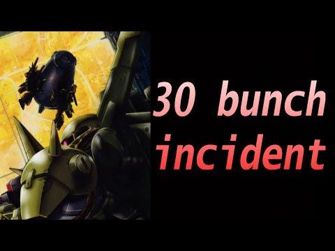 Gundam Lore: 30 Bunch Incident