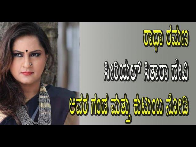???? ??? ??????? ?????? ???? ??? ??? ????? ?????? ???? | Serial Actress Sujatha Family Kannada Fans