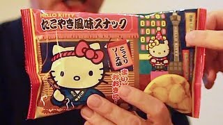 Hello Kitty Japanese Octopus Dumpling Ball Sauce Snack - Crazy From Kong Review !!