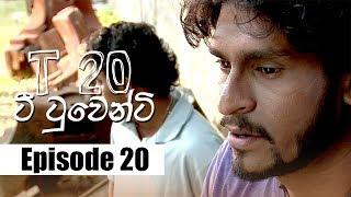 T20 - ටී ටුවෙන්ටි | Episode 20 | 07 - 01 - 2020 | Siyatha TV Thumbnail